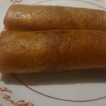 cinnabar 辰砂 -