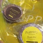 FLIPPER'S - パッケージ