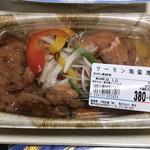 まぐろパーク - サーモン南蛮漬け380円(税別)