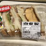 まぐろパーク - 3色巻きサンド380円(税別)