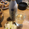 Hirasawakamaboko - 料理写真: