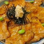 豚丼のはなとかち - 半ばら豚丼(並)味噌味920円
