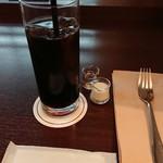 マウナケア - アイスコーヒー