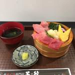黒まぐろ専門店 黒・紋 -