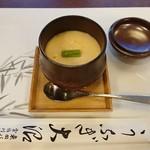割烹 大沼 - 茶碗蒸し