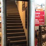 99601724 - 急な階段上ります