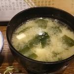 とき和 - 味噌汁