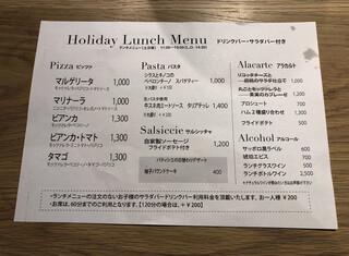 武蔵野カンプス - ランチメニュー【平成31年01月04日撮影】