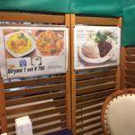 マディナ ハラル レストラン - 壁にもメニュー1