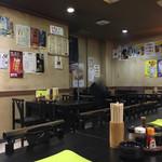 中国料理 大徳 - 店内