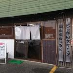岡山らぁめん 麺屋照清 - 入口