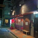 徳島らーめん ひろ家 - H.23.10.18.夜