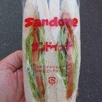 9961462 - 野菜サンド¥160