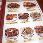 唐朝刀削麺 - 夜メニューは珍しい西安料理