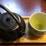 ナニワヤ・カフェ -