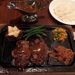 ハングリータイガー - オリジナルハンバーグステーキ+ライス