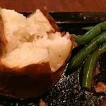 ハングリータイガー - 皮が厚いポテト