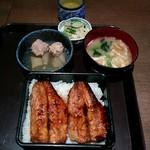 岩田家 - いわし重定食(750円)