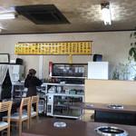 藤ヶ丘食堂 - 店内