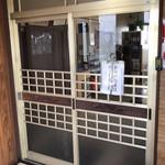 藤ヶ丘食堂 - 店内への入り口