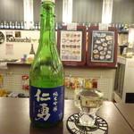 角打ちフタバ - 成田市の蔵の酒