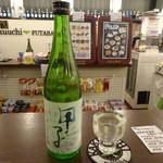 角打ちフタバ - 酒々井の蔵の酒