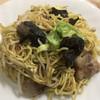 萬龍 - 料理写真:薄い塩味の焼きそばです