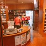 山本商店 - レジカウンター