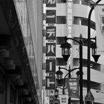 サンモリノ - 第一デパート(第は略字)