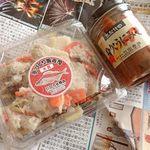 ひろせ商店 - 料理写真:購入一揃;手づくり飯寿司(大羽)と身欠うにみそ @2018/12/29
