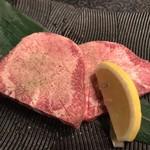 肉匠迎賓館 - 厚切りタン