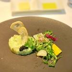 レストラン・ブリーズ・ヴェール - 真鯛とアボカドのセビチェ ライムとキャビア添え