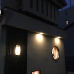 Sakanayamakino -