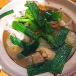 ナイーズ - 昆布だし鶏湯豆腐と息子の指