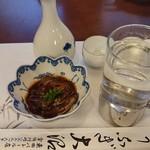 割烹 大沼 - 日本酒&沖漬け