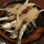 広島焼 HIDE坊 - 鰯酢漬