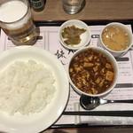 99629274 - 麻婆豆腐セット   1,100円                         ご飯とスープはおかわりOK