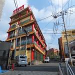 寶來軒 - お店外観 長崎なので傾斜地に建ってます