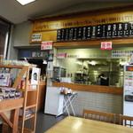 道の駅 箱根峠 - 店内