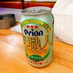 琉華 - ビールは缶ビールそのまま