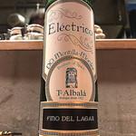 肉バルサンダー - Fino Electrico del Lagar D.O. Montilla-Moriles