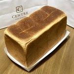 セントル ザ・ベーカリー - 角食パン  864円 (税込)