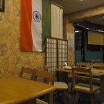 ラジャーインドレストラン -