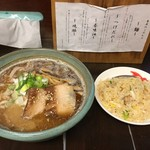 麺 風来堂 -