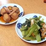 立飲みいこい - いか里いも煮&小松菜煮浸し