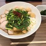 実垂穂 - 料理写真:中華そば塩 全部のせ 1,200円、うずら増し 100円