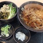 ゆで太郎 - 料理写真:朝セット おろし焼きさばめし(温)+天かす 七味