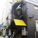 カレーショップ きよ - 黒いビルに螺旋階段