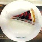 9966373 - ケーキセット 600円 のダブルベリーのタルト