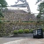 明神丸 - 高知城1